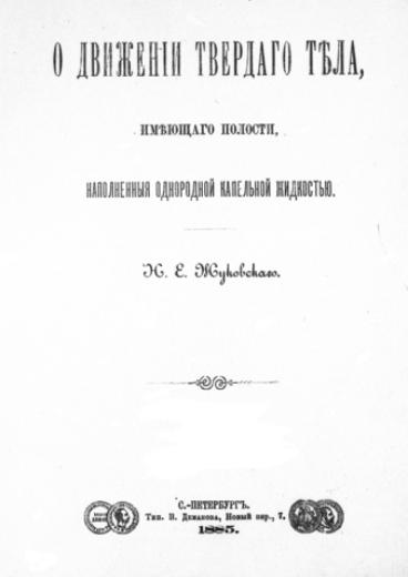 o_dvizhenii