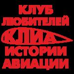 Заседание Клуба любителей истории авиации (29 мая 2021 г.)